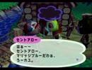 ◆どうぶつの森e+ 実況プレイ◆part139