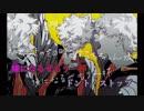 【ニコカラ】コールボーイ《syudou》(On Vocal)あほの坂田。Ver.+4