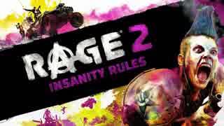 "【E3 2019】RAGE 2 – Trailer officiel E3 2019 ""FOU de RAGE 2"""