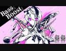 《Bass Boost》ベノム - 缶缶