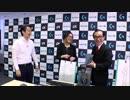 RX-72 ~ HISASHI (GLAY) VS 茂木淳一 ~ 第124回 (3/3)