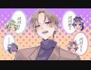 【刀剣COC】不思議の国の…part3