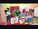 ドラゴゲリオンZ ~衝撃アダルト試験~【第63話】(会員様限定放送)