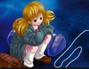Phantom -PHANTOM OF INFERNO- PS2版 プレイ動画 パート15