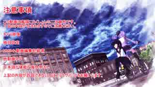 【MMD紙芝居】からふるフレーバー episode7