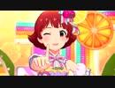 ミリシタ 「fruity love」 茜 【フレッシュラブ! アナザー】