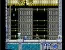 ロックマン5 VSウェーブマン