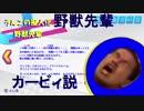 星 の カ ー ビ ィ K(金) B(暴力) S(スーパー) D X(デラックス).mp1
