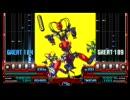 【無印Edit】 Yoji Biomehanika vs. Scott Brown - Go Mad, So Berzerk!
