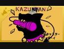 激熱で『テレキャスタービーボーイ』歌ってみた【kazNyan】