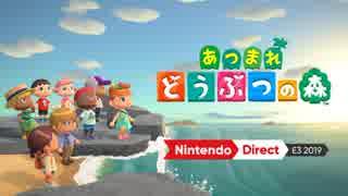 【E3 2019】1080p高画質版 新作『あつまれ どうぶつの森 for Switch』【Nintendo Direct | E3 2019 ニンテンドーダイレクト E3 2019】