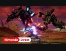 【E3 2019】DAEMON X MACHINA(デモンエクスマキナ) E3用PV【Nintendo Direct   E3 2019 ニンテンドーダイレクト E3 2019公開新PV】