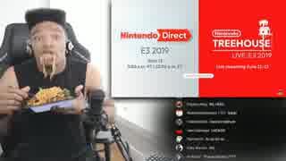 【E3 2019海外の反応】ガイルくんのニンテンドーダイレクトE3 2019の反応Nintendo Direct | E3 2019 【ニンテンドーダイレクト E3 2019】