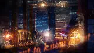 クリプトグラフ / 蝶々P feat.GUMI