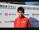 公務員ランナー川内優輝 延岡西日本マラソン (2015-0208)
