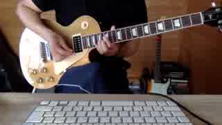 爆音ハードロック逮捕おじさんが弾いていた謎フレーズをギターで弾いてみた