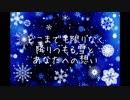 globeさんのDEPARTURESを歌ってみた(short ver.)