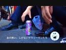 【動画投稿について】 路上飲み (渋谷編)
