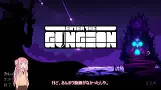 """【Enter the Gungeon】""""自分のため""""の実況プレイpart1"""