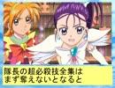 フィーリア王女とふたりはプリキュアSplash☆Star~836