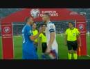 第80位:《EURO2020》 【予選:グループJ】 [第4節] イタリア vs ボスニア・ヘルツェゴビナ(2019年6月11日)