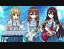 【UTAUカバー】ファンファーレ / Bellflower Friends(沙樹・辺音ライア♀・アガタマナセ)