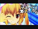【ポケモンUSM】3流トレーナーのエンジョイ対戦USM編R 3