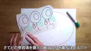 【日本語字幕】医者が見る はたらく細胞 9話 (虎の穴の記憶) 外国人の反応【転載】