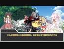 【SW2.5】超速ゆっくり動画卓Ⅱ-Ⅰ(前)
