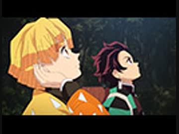 きめつのやいばアニメ動画