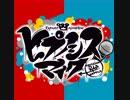 第82位:【第20回】ヒプノシスマイク -ニコ生 Rap Battle-  (前半アーカイブ)