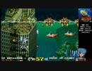 【PS版】海底大戦争
