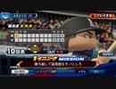 #22(04/25 第22戦)勝利試合のターニングポイントをモノにしろ!LIVEシナリオ2019年版