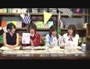 TVアニメ「ぼくたちは勉強ができない」ニコ生特番 ready STUDY go!三限目2019年6月12日