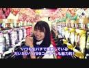 『新装開店!SIRの生パチ!』@神田ジャンボ 収録ホールPR動画