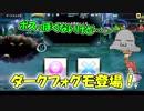 【QMAXV】ミューと協力賢者を目指す ~29限目~【kohnataシリーズ】