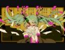 【歌ってみた】妄想税/ちぇり