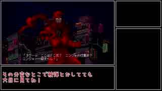 【AREA4643】日本語も忍殺語もフルサポートされたゲーム.おまけ【ゆっくり実況】