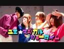【pÅndora◇】アユミ☆マジカルショータイム【踊ってみた】