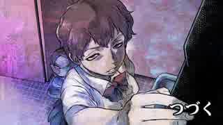 【汚っさんの備忘録】2-15:『染まる学び舎』【クトゥルフTRPG】