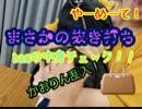 早川亜希動画#627≪【抜き打ち】BAGの中身公開!カオリン乱入!!≫