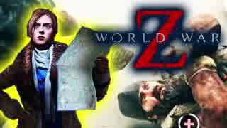 【World War Z】ワールドウォーZをアイツら4人が実況プレイ♯9!【カオス実況】