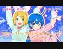 【歌ってみた】スターリースカイ☆パレード【aiz】