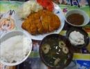 食戟のソーマ・白と黒のロースカツ定食