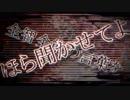 【神子】が東京テディベアを歌ってみた。