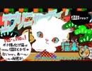 化噺1_猫楽(にゃらく)をヨロシクですぅ_語り部【春光のいない春】
