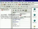 【ニコニコ動画】Multimedia Fusion 2 講座 第1回「各種ツールバーの説明」を解析してみた