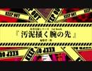 【マギカロギア】Café Parade in 幻想魔法都市