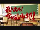 アンジュルム DVD MAGAZINE Vol22 CM