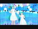 【MMD】あぴミクさん姉妹で『Melody Line』【カメラ配布あり】